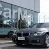 BMW 318d Touring Msport LISTINO 62.300€ IVA ESPOSTA