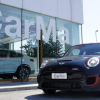 MINI John Cooper Works CHALLENGE EDITION 36/37