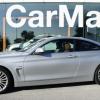 BMW 430d Coupè Luxury