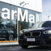 BMW X1 xDrive 20d Sport LISTINO 60.800€