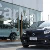 SMART ForFour 90 0.9 Turbo Twinamic Prime