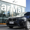 BMW X1 xDrive 20d Advantage LISTINO 52.300€