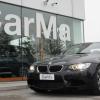 BMW M3 Coupè IVA ESPOSTA