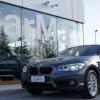 BMW 118d 5p Advantage LISTINO 42.000€ IVA ESPOSTA
