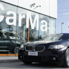 BMW 520d Touring Msport