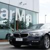 BMW 520d xDrive Msport LISTINO 77.900€ IVA ESPOSTA