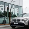 BMW X1 xDrive 20d Futura UNICO PROPRIETARIO