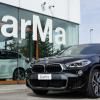 BMW X2 xDrive 20d Msport-X LISTINO 64.900€ IVA ESPOSTA