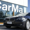 BMW 525d xDrive Touring Futura