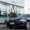 BMW 530d xDrive Touring Futura