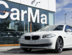 BMW 525d xDrive Touring Futura IVA ESPOSTA