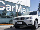 BMW X3 xDrive 20d FUTURA UNICO PROPRIETARIO