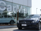 Mercedes-Benz C 220 d S.W. Automatic Avantgarde