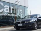 BMW 320d xDrive Msport LISTINO 65.920€ IVA ESPOSTA