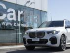 BMW X5 xDrive 30d Msport LISTINO 94.700€